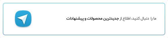 raitop telegram | تماس با رایتاپ