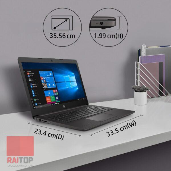 لپتاپ استوک HP مدل 245 G7 اندازه