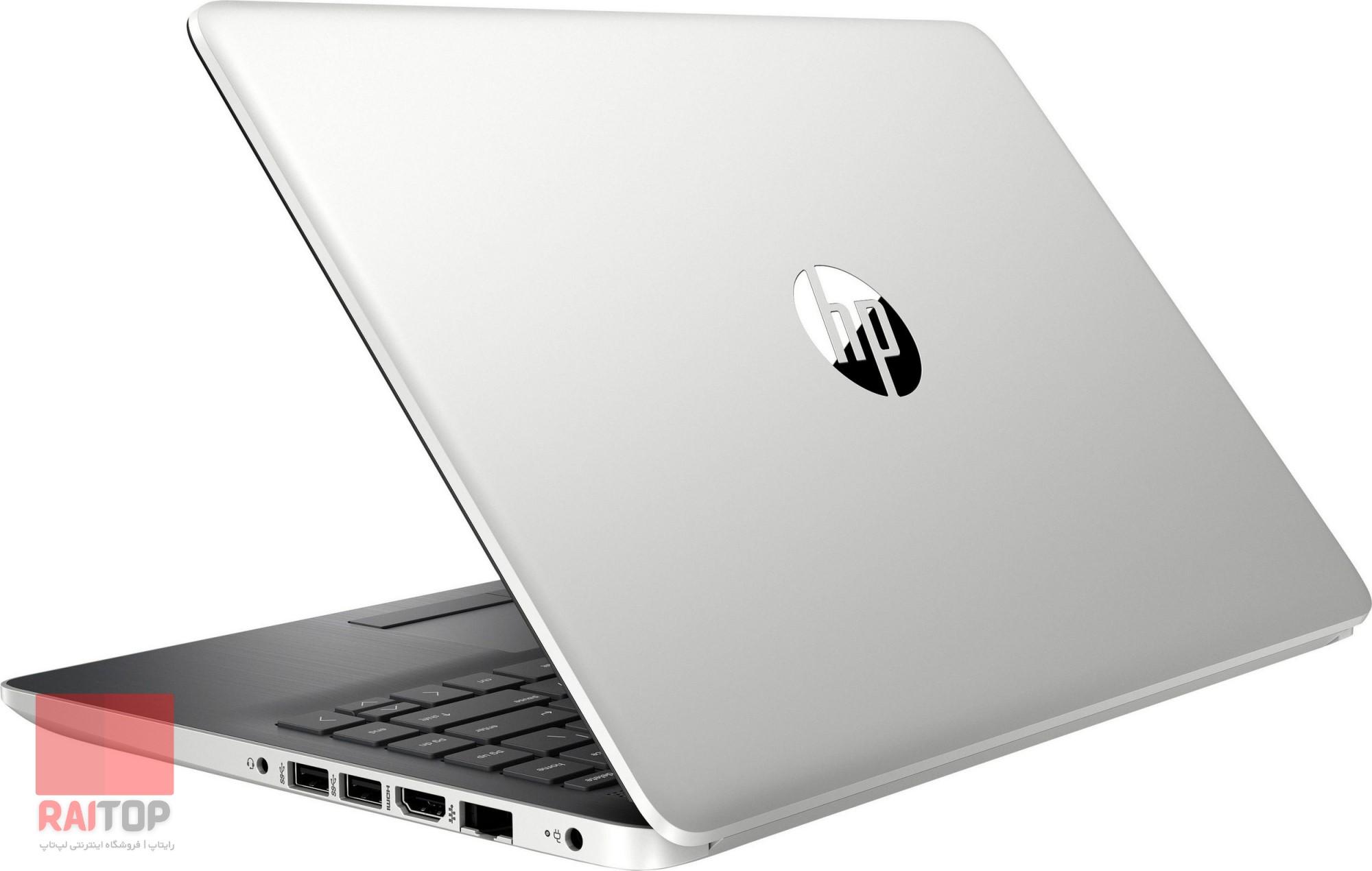 لپ تاپ استوک HP مدل 14-dk0002dx پشت