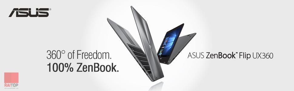 لپ تاپ استوک 13 اینچی ASUS مدل ZenBook Flip UX360UAK بنر