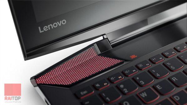 لپ تاپ استوک 15 اینچی Lenovo مدل Ideapad Y700 اسپیکر