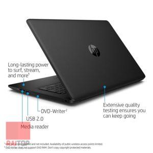 لپ تاپ استوک 17 اینچی HP مدل 17-by0 نیمه باز