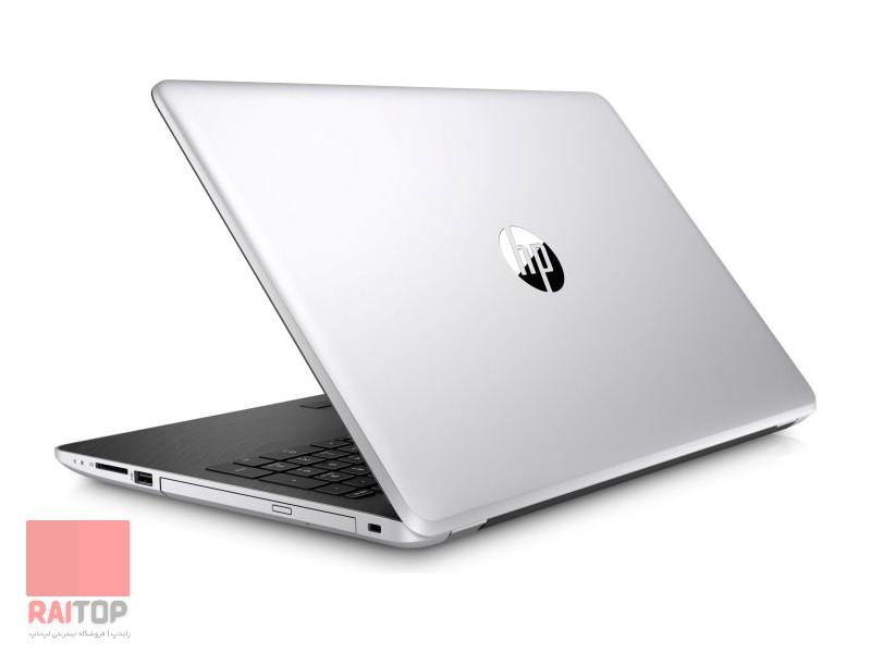 لپ تاپ استوک Hp مدل 15-BS نیمه باز سفید