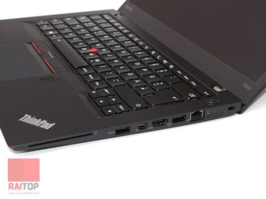 لپ تاپ استوک Lenovo مدل ThinkPad T460s پورت های راست