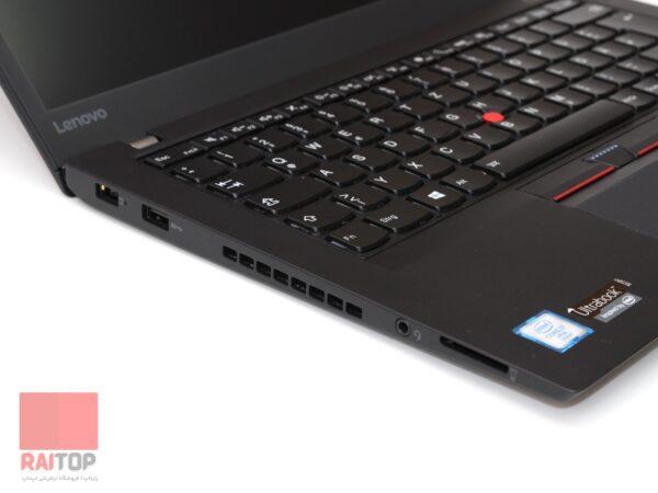 لپ تاپ استوک Lenovo مدل ThinkPad T460s پورت های چپ