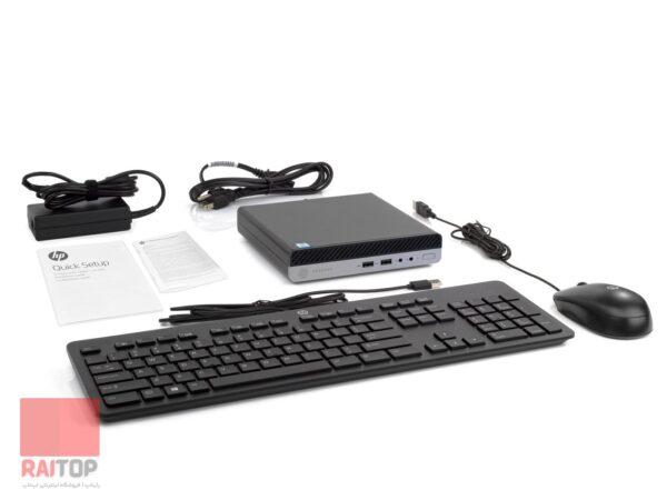 HP ProDesk 400 G5 Desktop Mini PC ماوس و کیبرد 1