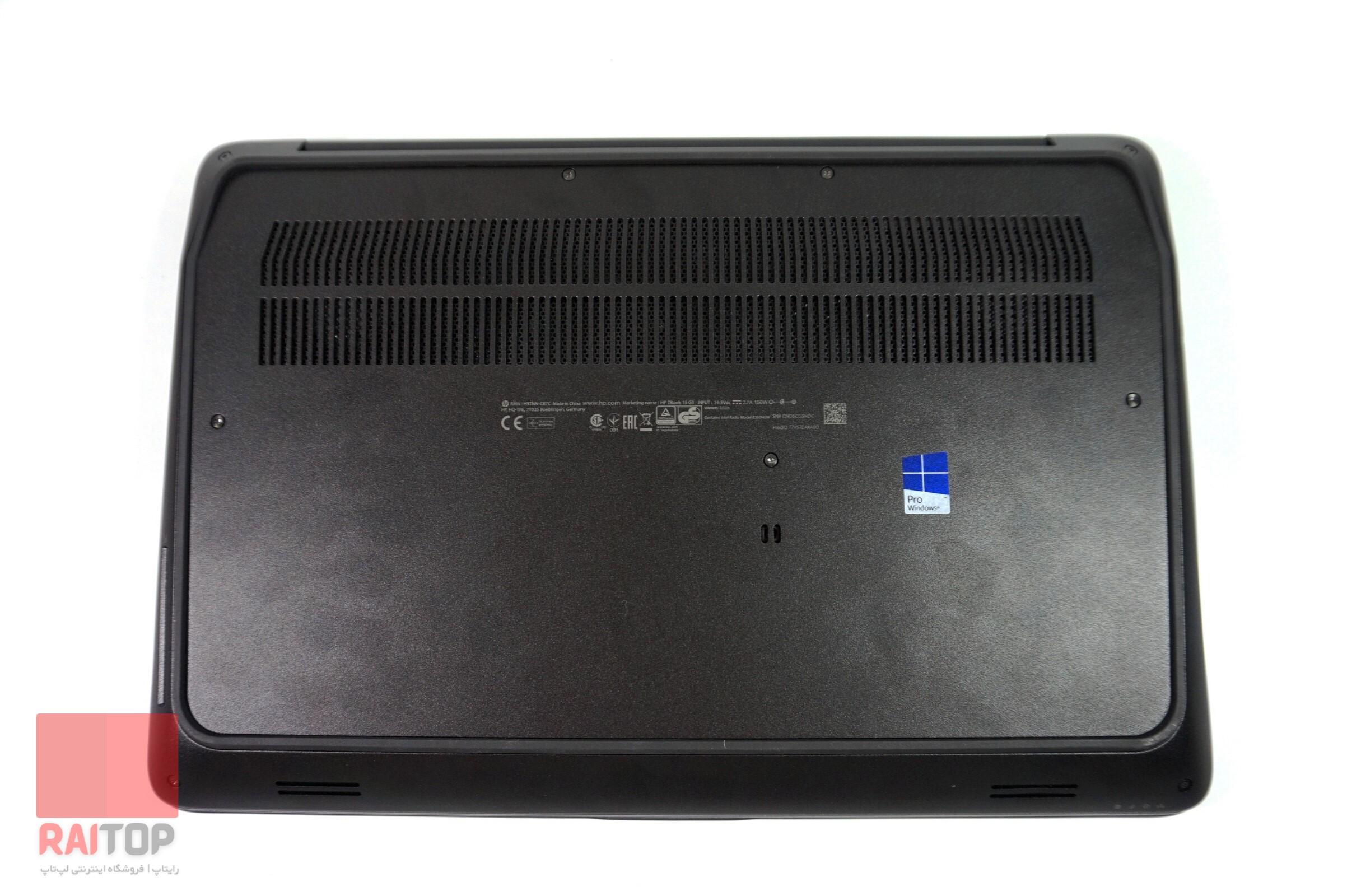 لپ تاپ استوک 15 اینچی HP مدل ZBook 15 G4 قاب زیرین