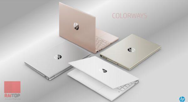 لپ تاپ اپنباکس 13 اینچی HP مدل Pavilion 13-bb0 رنگ بندی