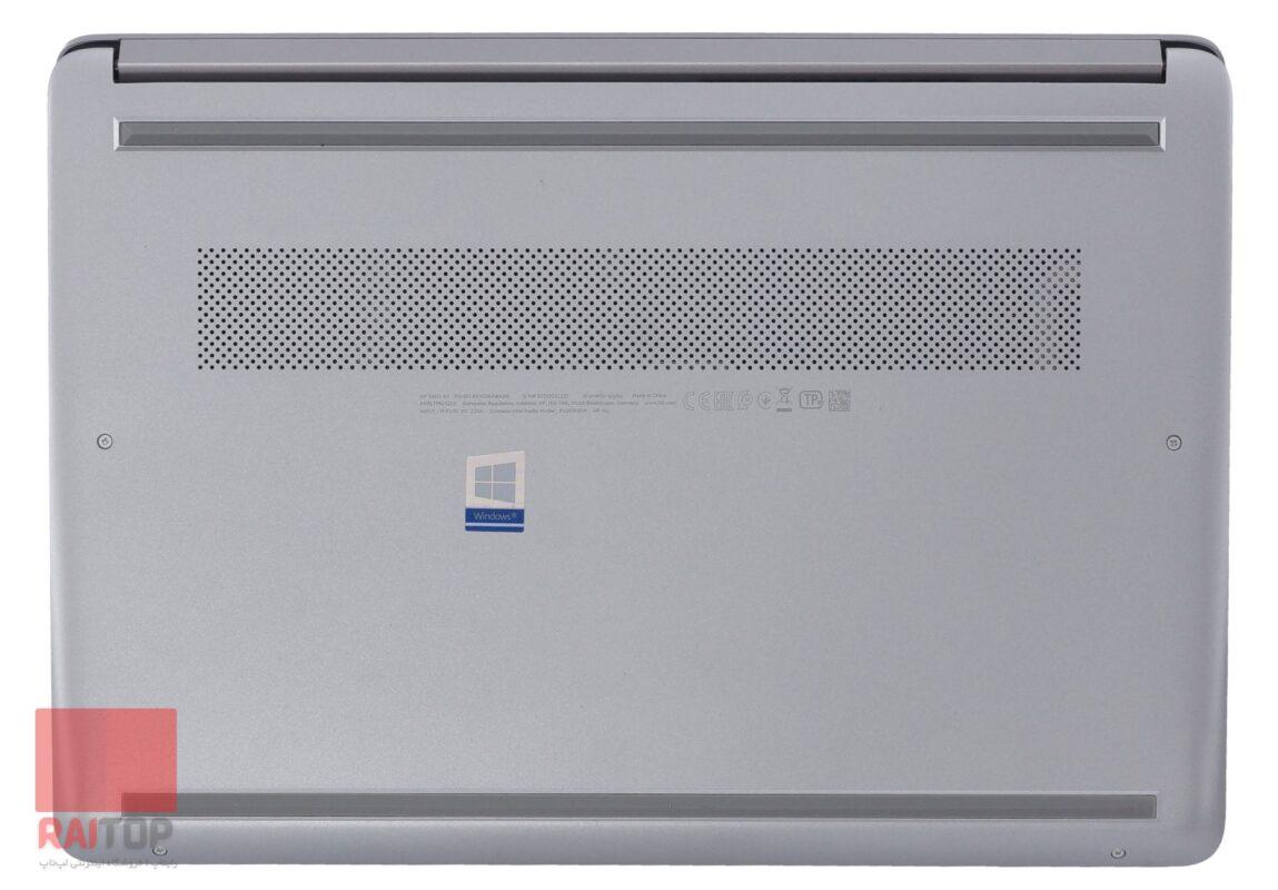 لپ تاپ اپن باکس 14 اینچی HP مدل 340s G7 قاب زیرین