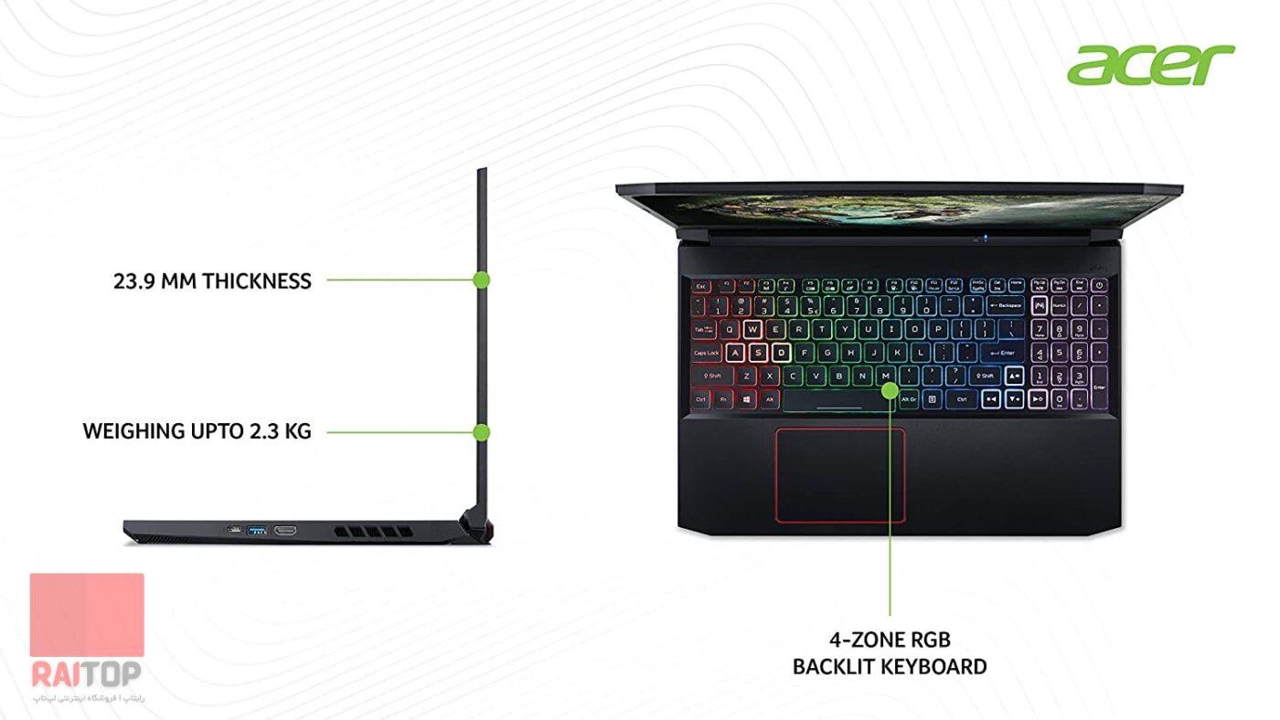 لپ تاپ اپن باکس 15 اینچی Acer مدل Nitro 5 an515-55 i7 طراحی