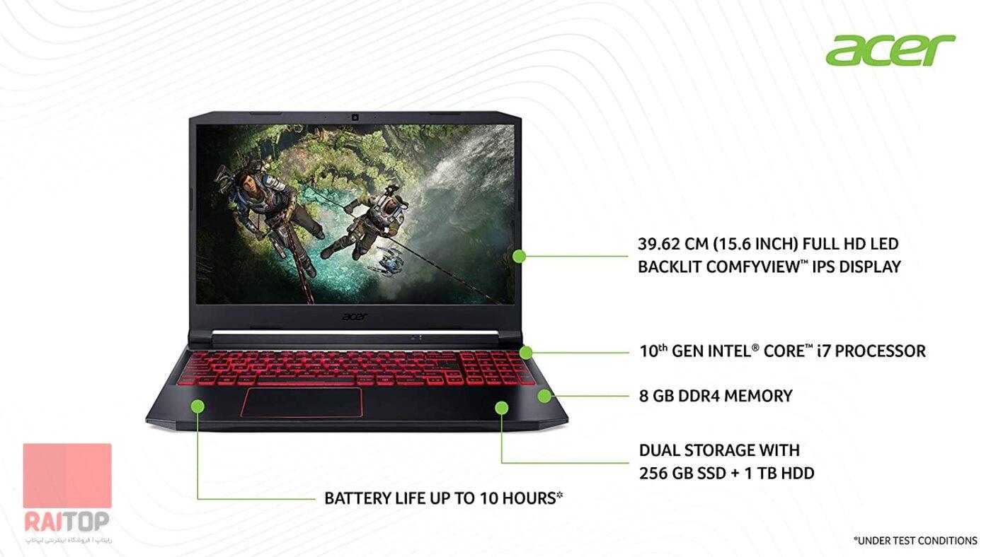 لپ تاپ اپن باکس 15 اینچی Acer مدل Nitro 5 an515-55 i7 مشخصات