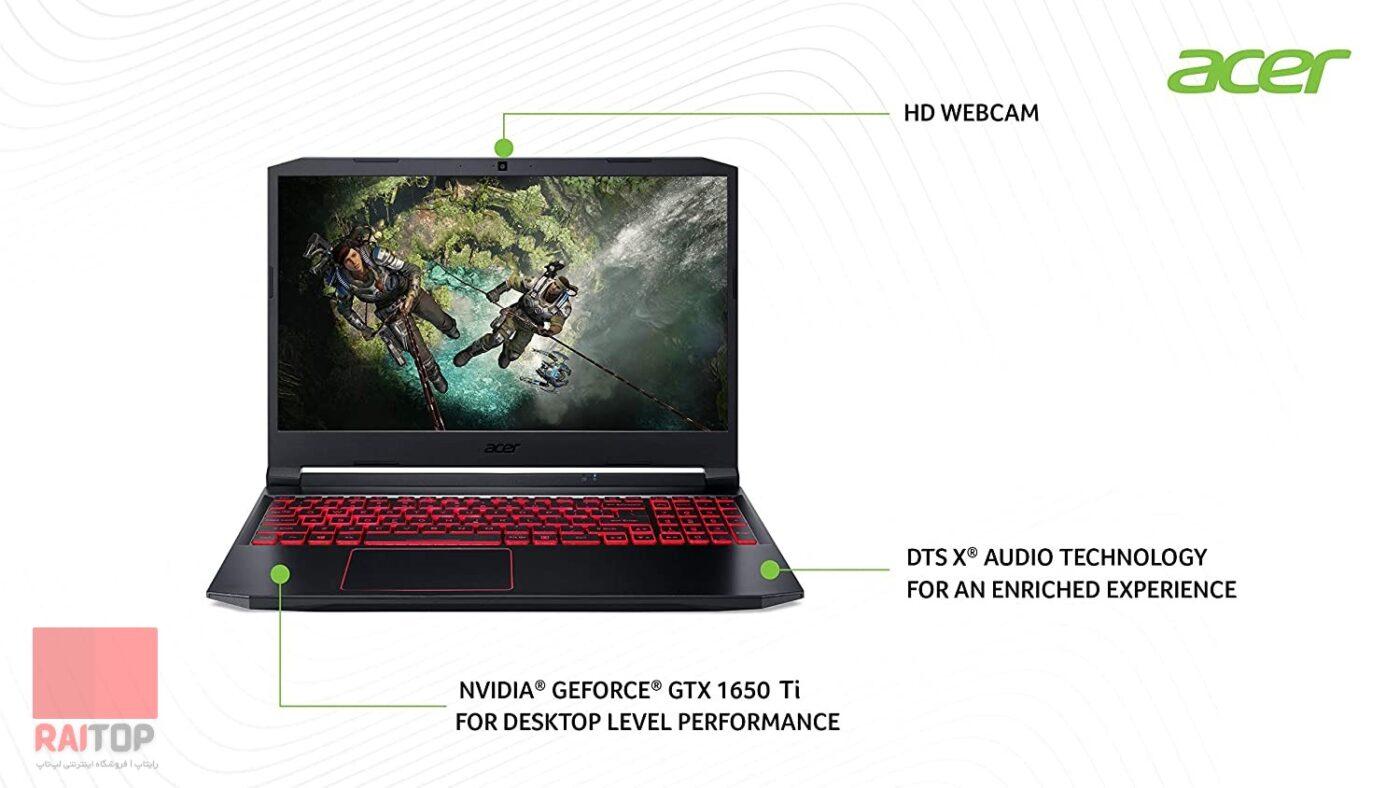 لپ تاپ اپن باکس 15 اینچی Acer مدل Nitro 5 an515-55 i7 مشخصات2