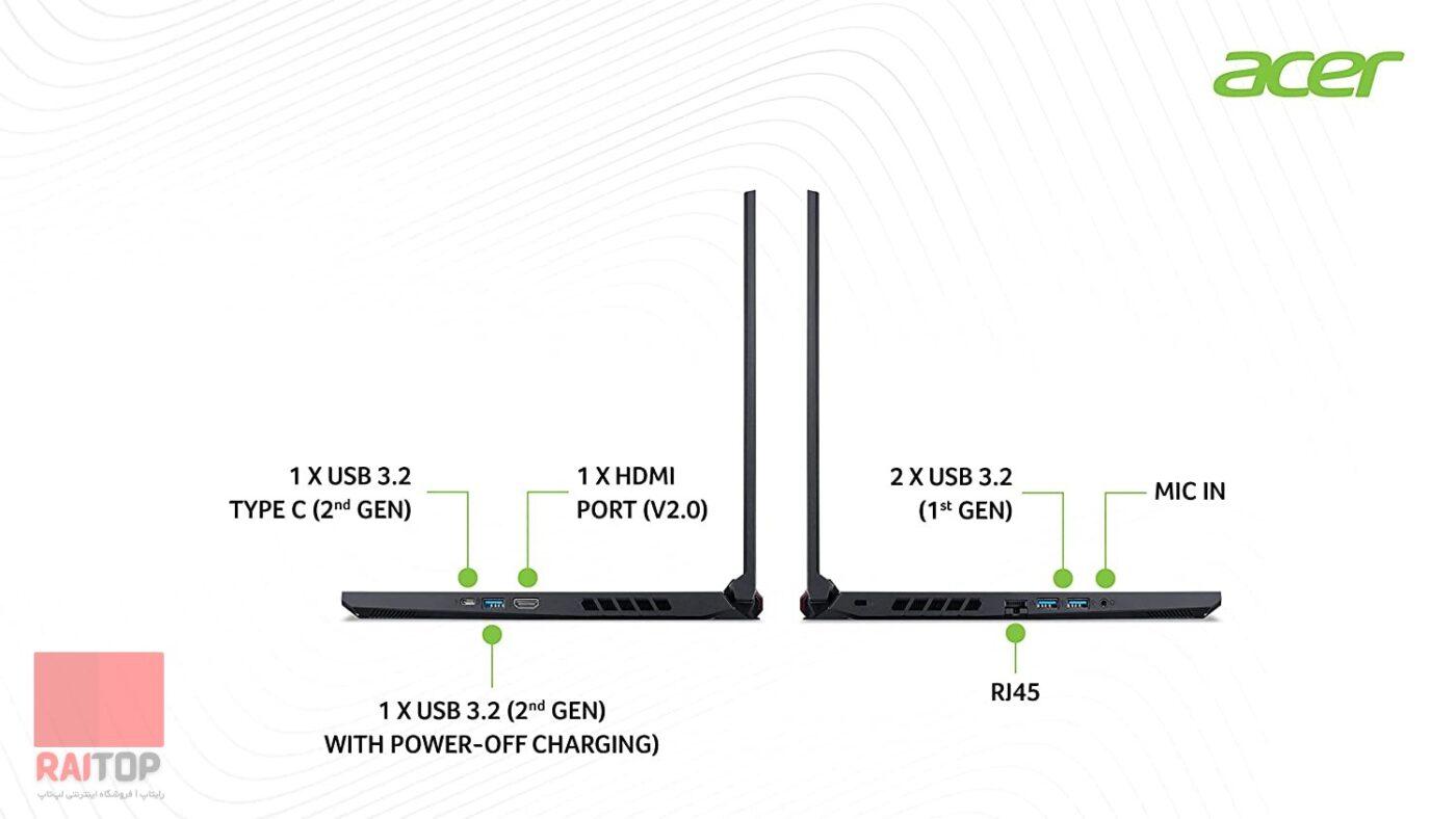 لپ تاپ اپن باکس 15 اینچی Acer مدل Nitro 5 an515-55 i7 پورت ها