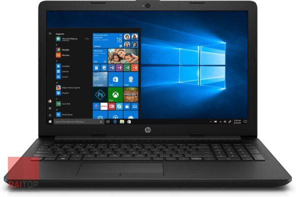 لپ تاپ اپن باکس 15 اینچی HP مدل 15-da0315tu مقابل