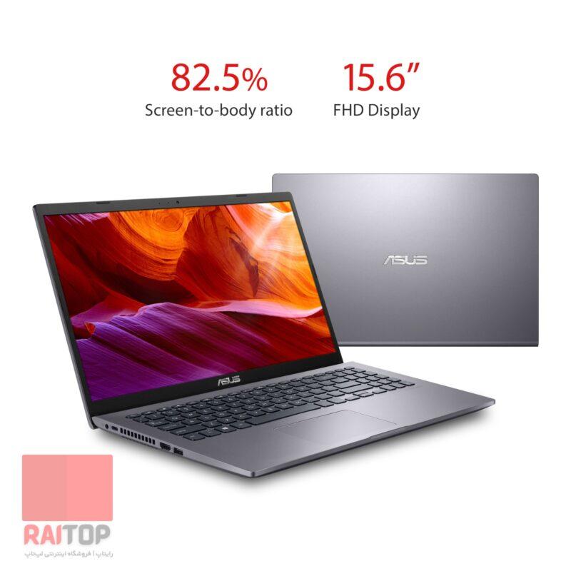 لپ تاپ 15 اینچی ASUS مدل VivoBook X509J i7 اندازه صفحه نمایش
