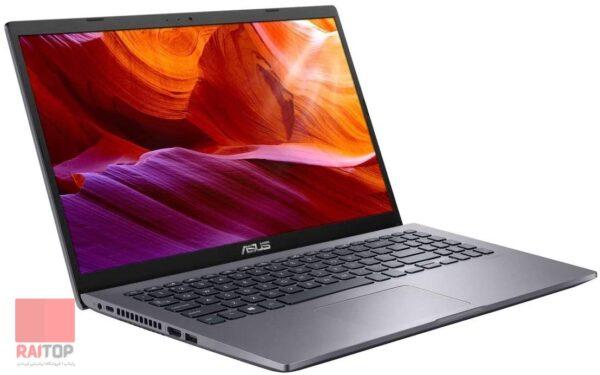 لپ تاپ 15 اینچی ASUS مدل VivoBook X509J i7 چپ