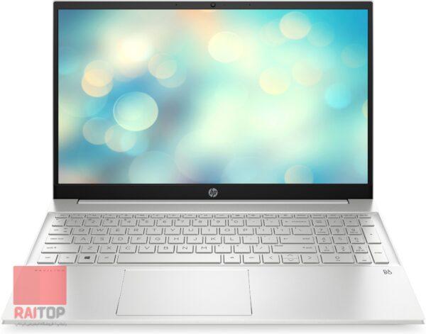 لپ تاپ 15.6 اینچی HP مدل Pavilion 15-eg0 مقابل 1