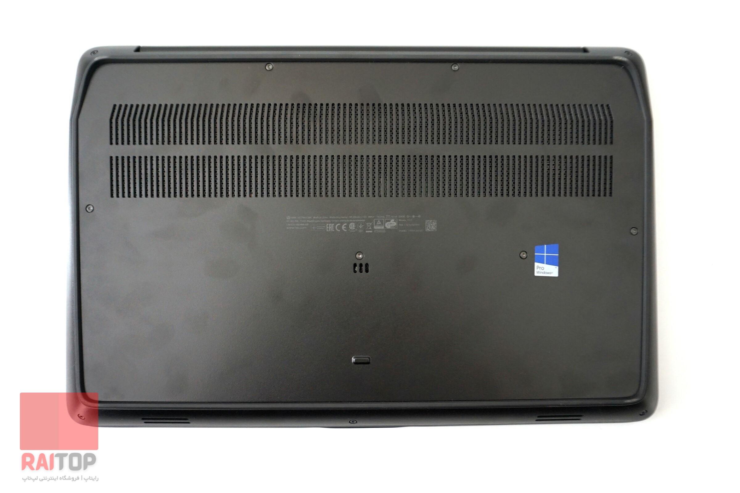 لپ تاپ 17 اینچی HP مدل ZBook 17 G3 قاب زیر