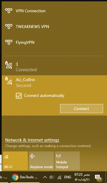 اتصال به وای فای در لپ تاپ