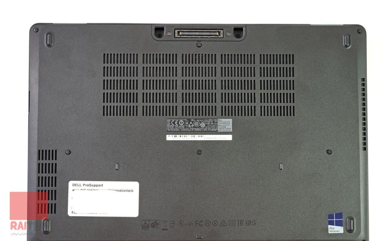 لپ تاپ استوک ورکاستیشن Dell مدل Precision 3510 قاب زیرین
