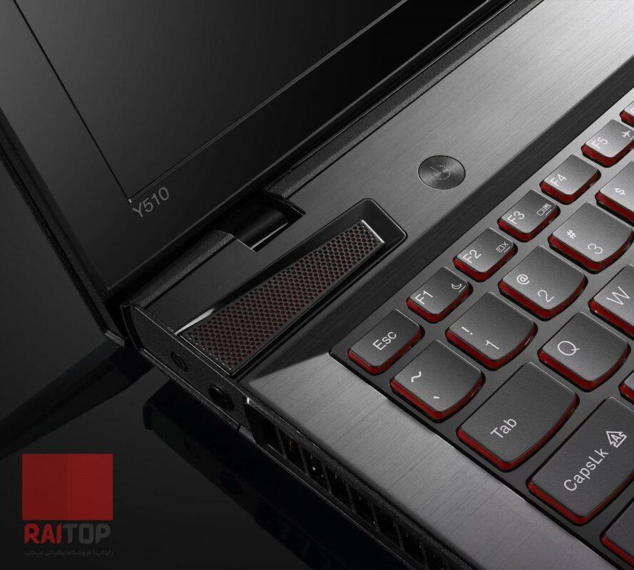 لپ تاپ استوک گیمینگ Lenovo مدل IdeaPad Y510p بلندگو