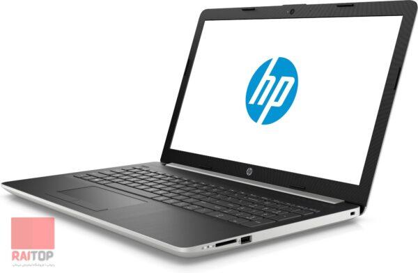 لپ تاپ اپن باکس 15 اینچی HP مدل 15-db0046au رخ راست