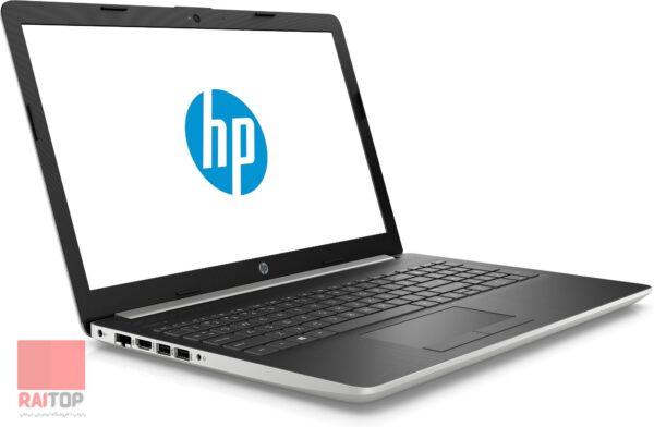 لپ تاپ اپن باکس 15 اینچی HP مدل 15-db0046au رخ چپ