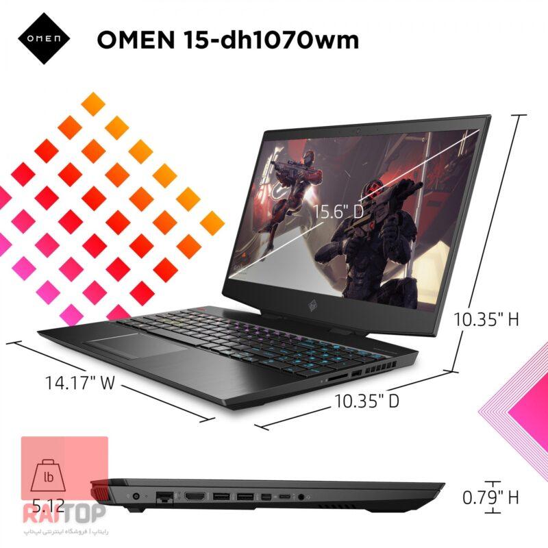 لپ تاپ اپن باکس 15.6 اینچی HP مدل Omen 15 - DH1070wm طراحی و ساختار