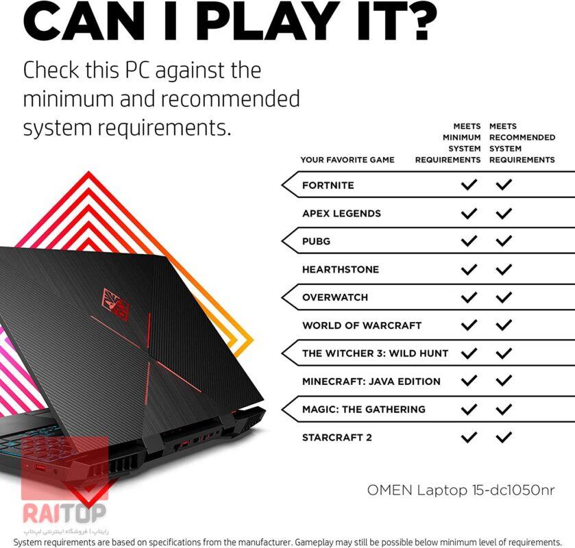 لپ تاپ گیمینگ 15 اینچی اپن باکس HP مدل 15-dc10 i7-9750H بازی ها