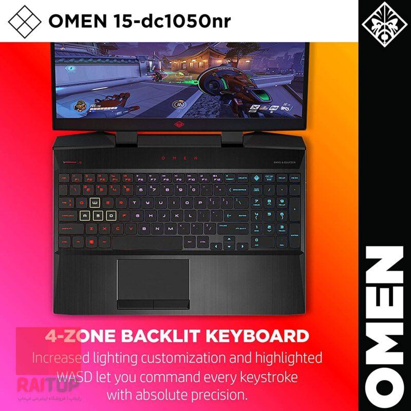 لپ تاپ گیمینگ 15 اینچی اپن باکس HP مدل 15-dc10 i7-9750H صفحه کلید
