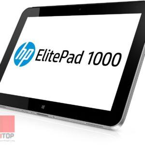 تبلت استوک HP مدل ElitePad 1000 G2 رخ راست