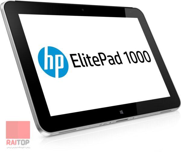 تبلت استوک HP مدل ElitePad 1000 G2 رخ چپ