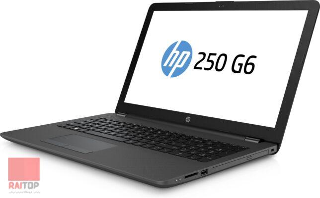 لپ تاپ استوک 15 اینچی HP مدل 250 G6 i7 رخ راست