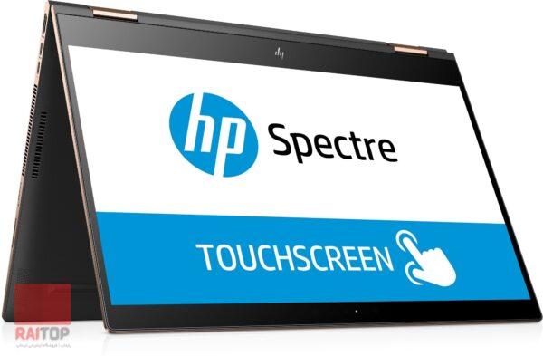 لپ تاپ اپن باکس 15 اینچی HP مدل Spectre x360 - 15-ch ایستاده