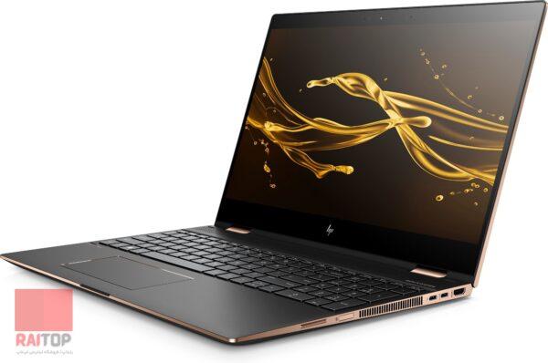 لپ تاپ اپن باکس 15 اینچی HP مدل Spectre x360 - 15-ch رخ راست