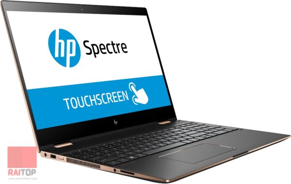 لپ تاپ اپن باکس 15 اینچی HP مدل Spectre x360 - 15-ch رخ چپ