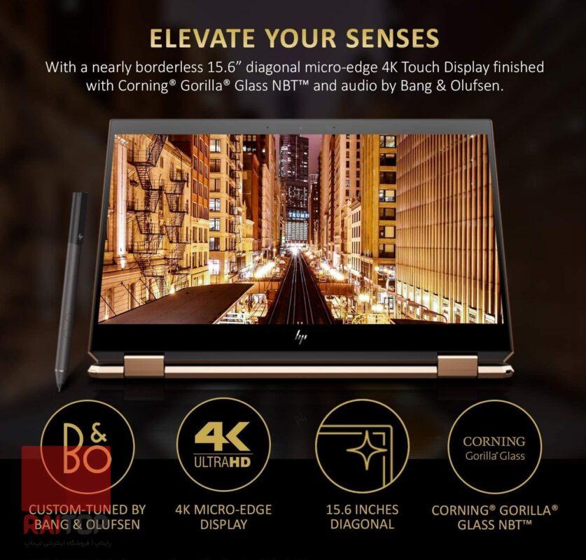 لپ تاپ اپن باکس 15 اینچی HP مدل Spectre x360 - 15-ch صفحه نمایش