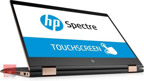 لپ تاپ اپن باکس 15 اینچی HP مدل Spectre x360 - 15-ch نمایش
