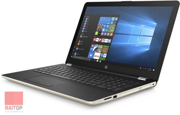 لپ تاپ 15 اینچی HP مدل 15-bs i7 رخ راست