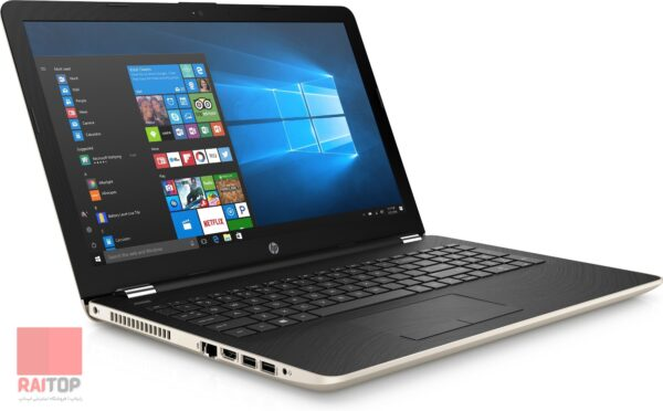 لپ تاپ 15 اینچی HP مدل 15-bs i7 رخ چپ