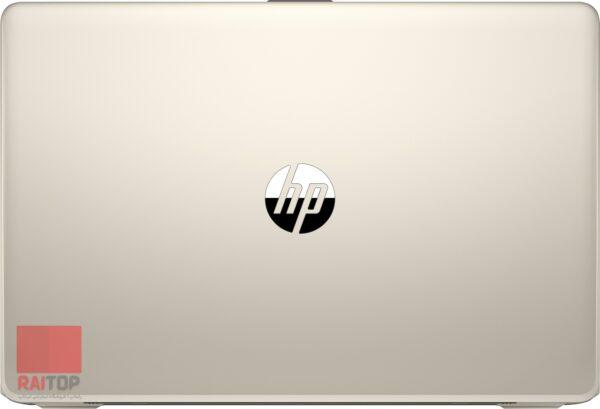 لپ تاپ 15 اینچی HP مدل 15-bs i7 قاب پشت