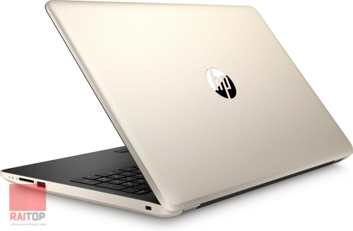 لپ تاپ 15 اینچی HP مدل 15-bs i7 پشت راست